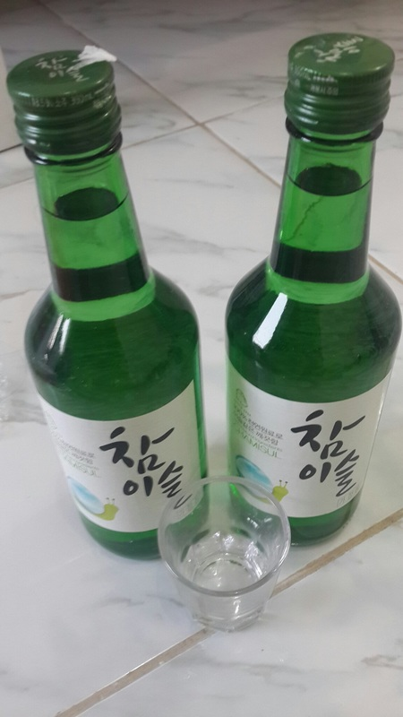 Soju anyone? - Naneun Dallatte